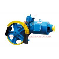 Cheap Traction System Geared Traction Machine With Lift Motor High Efficiency VVVF / Speed 0.63~1.0m/s for sale