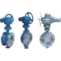 Quality PTFE seated Wafer type cf8m DIN PN16 butterfly valve wholesale