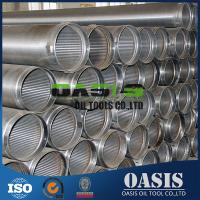 China Continuous slot 8-5/8 water well drilling wire wrapped screens on sale