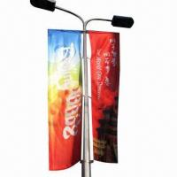 Cheap Flag banner, used for indoor and outdoor, up to 3.0m width, customized sizes and designs are accepte for sale