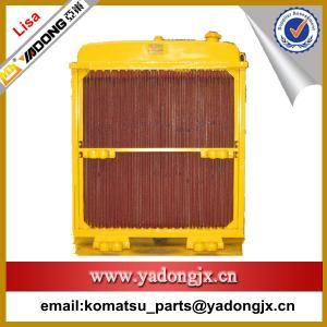 China SHANTUI Bulldozer D16 radiator (water tank),16Y-03-00000 on sale