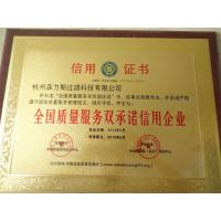 Hangzhou Philis Filter Technology Co., Ltd. Certifications
