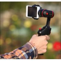 auto stabilizing video stabilizer 2 axis smartphone gimbal gyro stabilizer selfie sticks of. Black Bedroom Furniture Sets. Home Design Ideas
