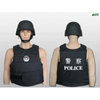 Cheap Durable Counter Terrorism Equipment Flexible Movement Suitable Bulletproof Vest for sale