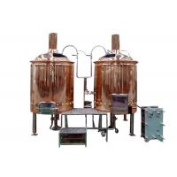 Cheap ISO / CE 7BBL Pub Brewing Systems Mirror Polish TIG Welded Joints Fabrication for sale