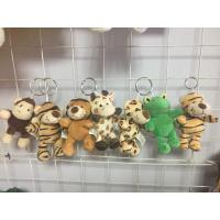 Cheap Tiny Stuffed Animal Keychains , 4.5 Inch Mini Plush Keychain Forest Series for sale