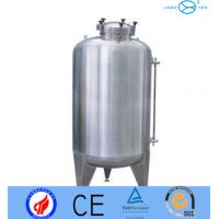 Cheap Laboratory Health ss304 Stainless Steel Pressure Tanks For Wine 2B for sale