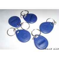 Cheap Plastic Smart RFID Key Fob For Access Control for sale
