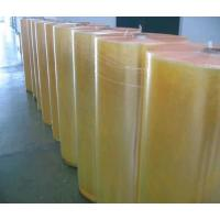 Cheap bopp packing tape jumbo roll(high quality and best prices) for sale