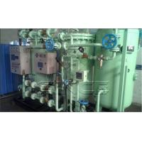 Cheap Nitrogen Generation System Waste Water and Gas Treatment Production Line for sale