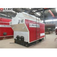 Cheap 8 Ton Coal Fired Steam Boiler Manual Hand Operating Wood Boiler for sale