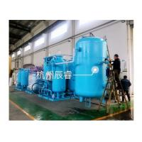 China Condition Medical Oxygen Generator ,  Oxygen Cylinder Filling Plant 1 Year Warranty on sale