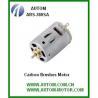 Buy cheap Brush motors (ARS-380SA) from wholesalers