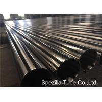 China DIN EN10357 Stainless Steel Sanitary Pipe , DN10 - DN200 Stainless Steel Dairy Tube on sale