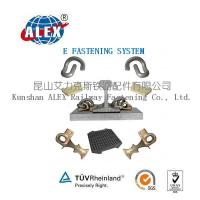 Cheap Railway Fastener System Type E with Clips for sale