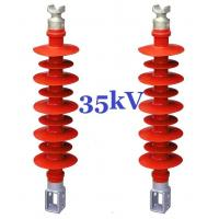 Cheap Small Volume Cross - Arm Solid Core Post Insulators 35kV for Electrical Powerline wholesale