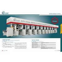 China Automatic BOPP Film Rotogravure Printing Machine for Sale on sale