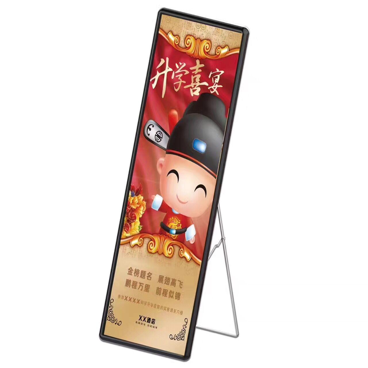 Cheap High quality indoor P1 P2 P3 P4 P5 P6 poster led display for shopmall advertising wholesale
