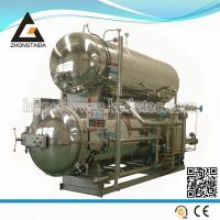 Cheap Tin Canned Food Steam Horizontal Autoclave Sterilizer for sale