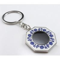 Cheap custom promotional company marketing materials ideas China ceramic keychains with gift box for sale