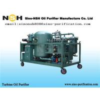 China Oil recovery, oil purifier, oil separator, TF turbine oil filtration machinery on sale