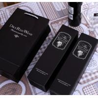 Cheap Wine Paper Packaging Boxes And Bags Aqueous Coating Logo Embossing for sale