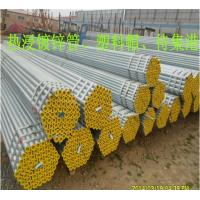 Cheap China market factory mill Hot Dipped Galvanized Steel Pipe with Plastic Cap for sale
