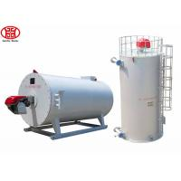 Cheap 10 - 1000KW Thermal Fluid Heater , Industrial Thermic Oil Heater for sale