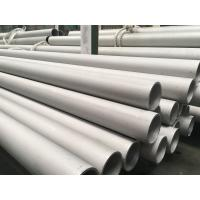 Cheap Stainless Steel Seamless Pipe, ASTM A312 TP316Ti , B16.10 & B16.19, 6M ,PE / BE, HOT FINISHED SURFACE for sale