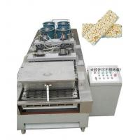 China cereal bar & rice cake moulding machine on sale