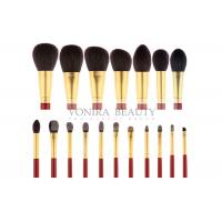 Cheap Superior Professional Makeup Brushes Private Label18 Pieces Cosmetic Brush Set for sale