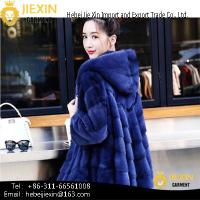 China Women Winter Coat Warm New Coat Outerwear Women's Fashion Fur Coat on sale