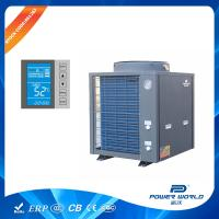 Cheap High Temperature Air Source Heat Pump For Home Comfort With Air Conditioning And Space Heating for sale