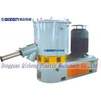 Cheap Plastic High Speed Mixer Machine , Heating Cooling Mixer For PVC Raw Material for sale