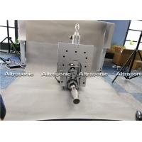 Cheap 20kHz 3000W Ultrasonic Metal Rotary Welding Machine for Aluminum and Copper for sale