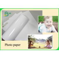Cheap 180gr 230gr MG Photo Paper / Inkjet Printing Paper A3 A4 Great Brightness for sale