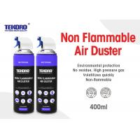 Quality Non Flammable Air Duster , Non - Corrosive Aerosol Electronics Cleaner Leaves No Residue wholesale