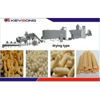 Buy cheap Automatic Twin Screw Extruder Puff Corn Rice Wheat Snack Extrusion Machine from wholesalers