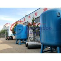 Cheap Industrial Blue Activated Carbon Filter Filtering Suspended Matter 10-5000 m3/d for sale
