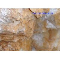 Cheap Natural Grey Barite Minerals Ore / Oil Drilling Mud Baryte for Industrial for sale