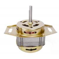 Electric motor single phase wash motor in washing machines for Washing machine electric motor
