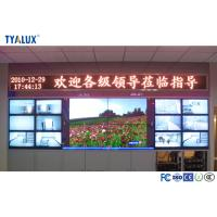 Cheap 1080P Full Corlor Resolution Seamless Video Wall Digital Signage Displays 450cd / m2 brightness for sale