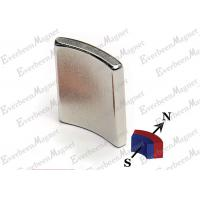 Cheap N42 Neodymium Rare Earth Magnets for Motor Strong Magnetic Power Nickel Coating for sale