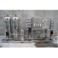 2 Stage Ro System RO Water Purifier Plant For Sea / Well / Underground Water