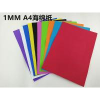 Buy cheap Red blue 1 mm A4 cmx29 20 cm origami roses 24 color length29cm 20 cm width from wholesalers
