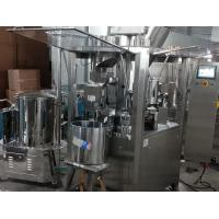Cheap NJP-1500 China Automatic Capsule Filling Machine For Filling Powder And Pallet Manufacturer for sale