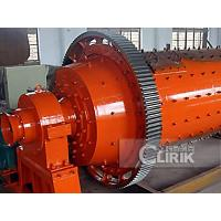 Cheap Clirik Low Consumption Ball Mill, Ball Mill Grinding, Cement Ball Mill for sale