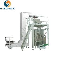 Cheap Automatic ice cube packing machine for sale