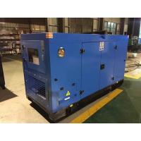 Buy cheap 20kw perkins diesel generator set powered by 404A-22G wiht silent type from wholesalers