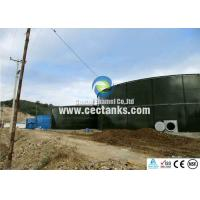 Cheap Bolted Glass Fused to Steel Tank , Glass Coated Steel Tanks With 30 Years Life Minimum for sale